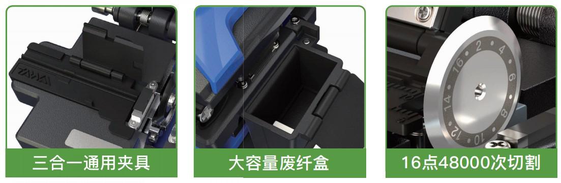 达瓦TFC-55光纤切割刀